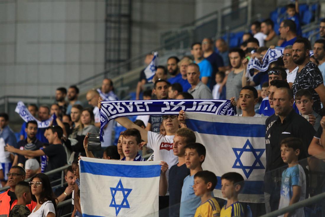 אוהדי נבחרת ישראל