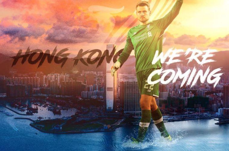רק רשת: ליברפול מטריפה את הונג-קונג, דניאל בורחל מתעד