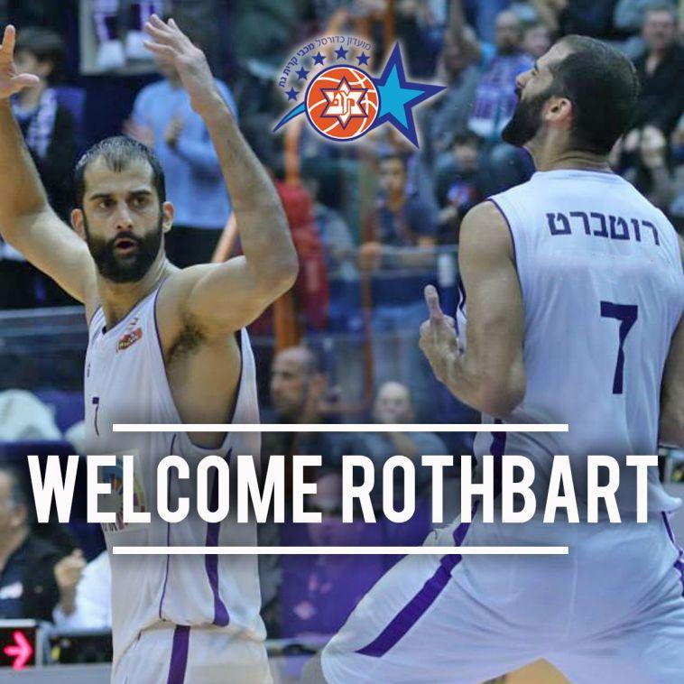 רוברט רות'בארט
