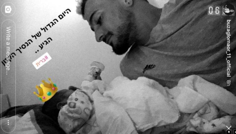 מאור בוזגלו עם התינוק החדש