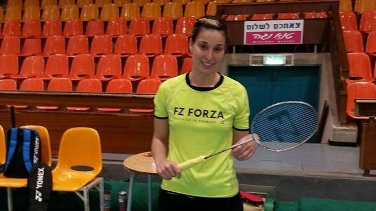 מדליית ארד לפוליקארפובה באליפות הולנד הבינלאומית