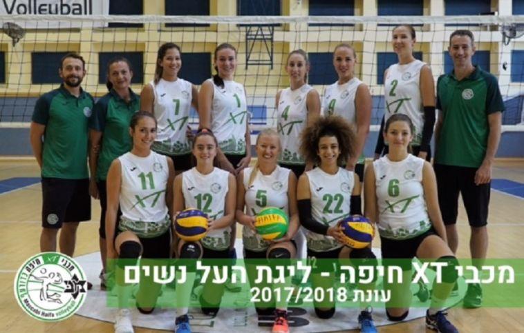 בנות מכבי חיפה