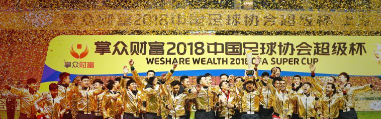 לא רק ערן זהבי: הליגה הסינית פותחת עוד עונה