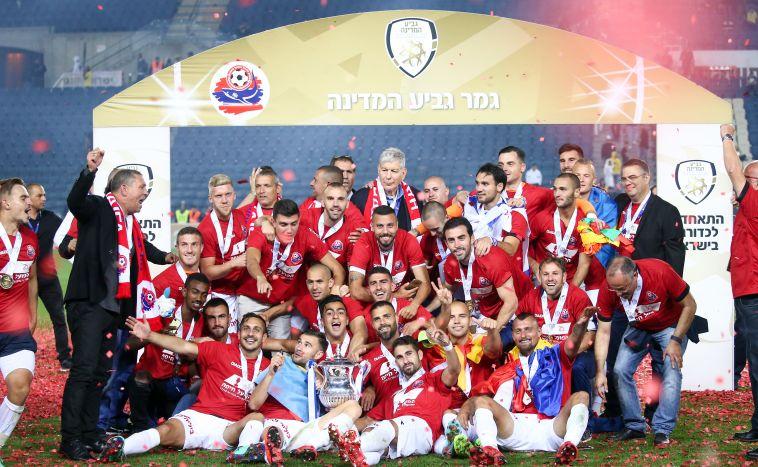 לראשונה מאז 1974: הפועל חיפה מחזיקת גביע המדינה
