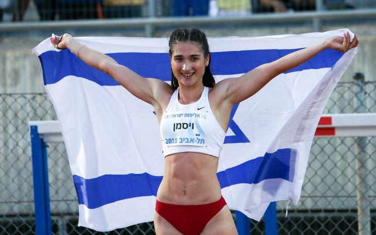 דיאנה ויסמן שברה את שיא ישראל בריצת 100 מטר