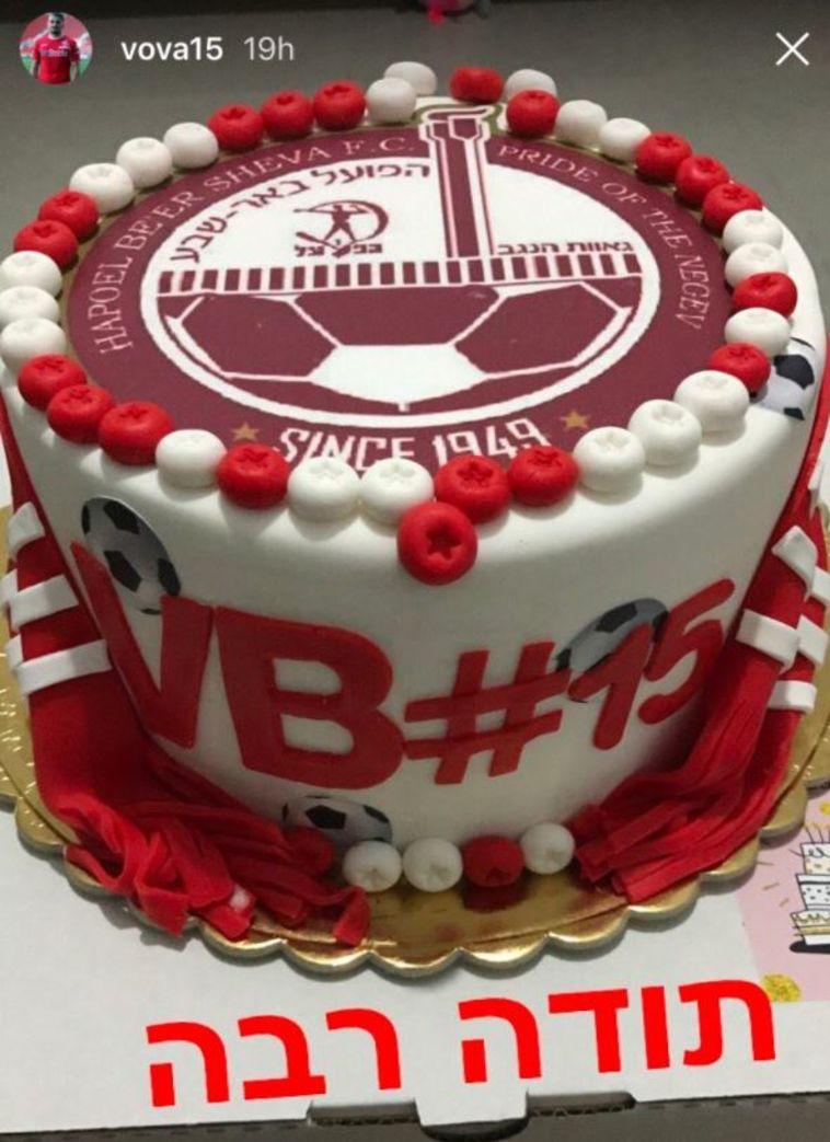 העוגה של בראון