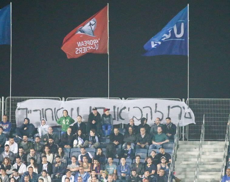 אוהדי נבחרת ישראל עם שלט תמיכה בערן זהבי (דני מרון)