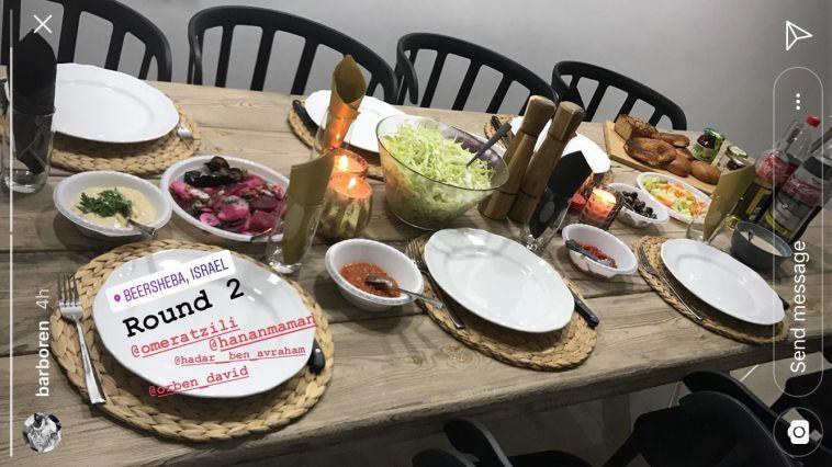 ארוחת החג של משפחות ממן ואצילי (אינסטגרם)