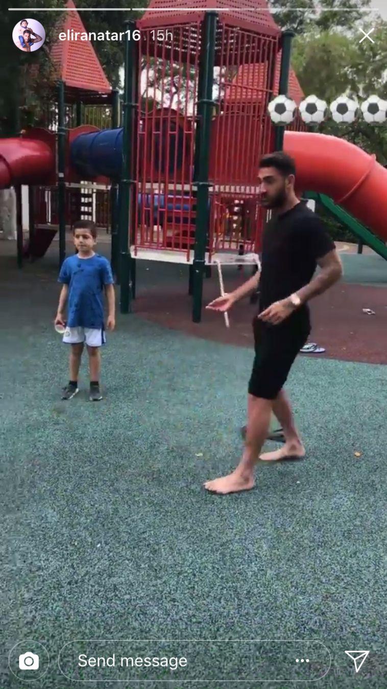 אלירן עטר עם הילדים (אינסטגרם)