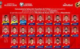 סגל נבחרת ספרד