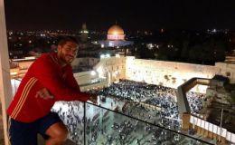 סרחיו ראמוס בירושלים