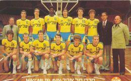 אריה דוידסקו ומכבי תל אביב