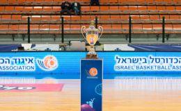 גביע המדינה בכדורסל נשים