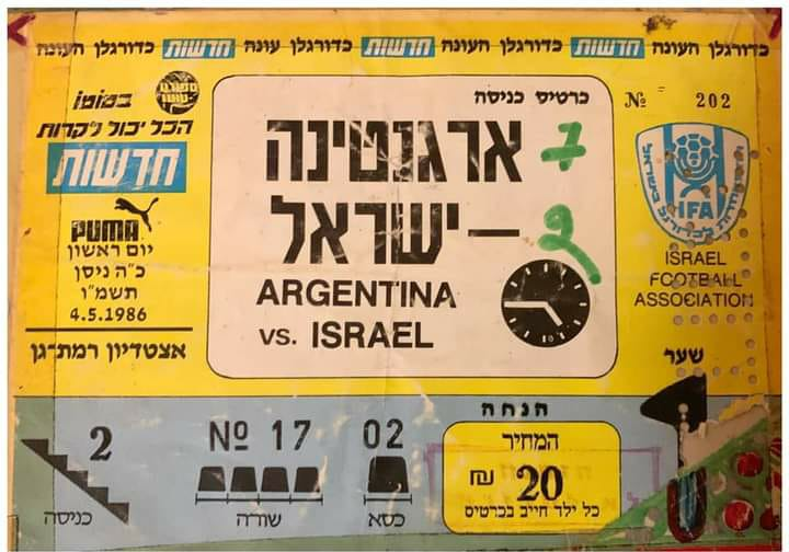 Maradona and Argentina against Israel