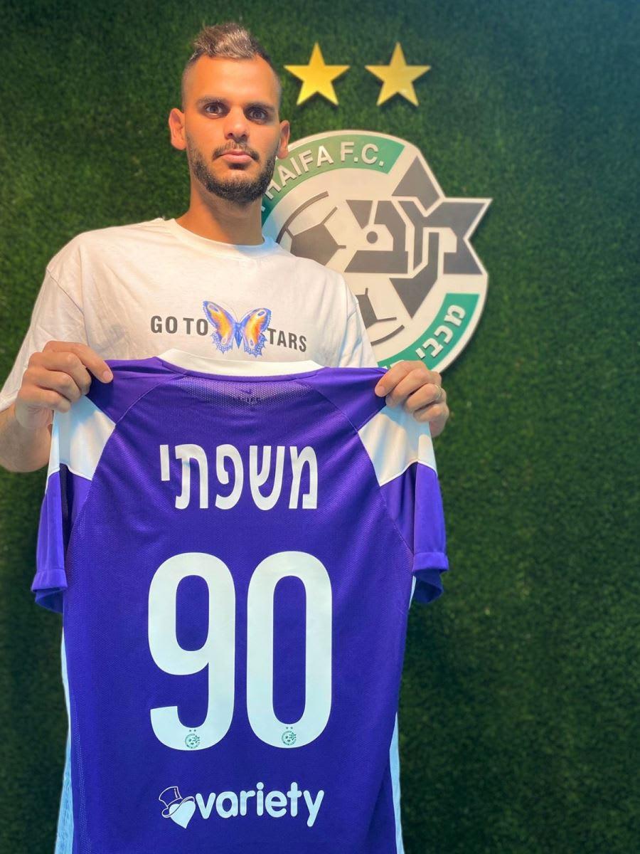 Roi Mishpati, Maccabi Haifa