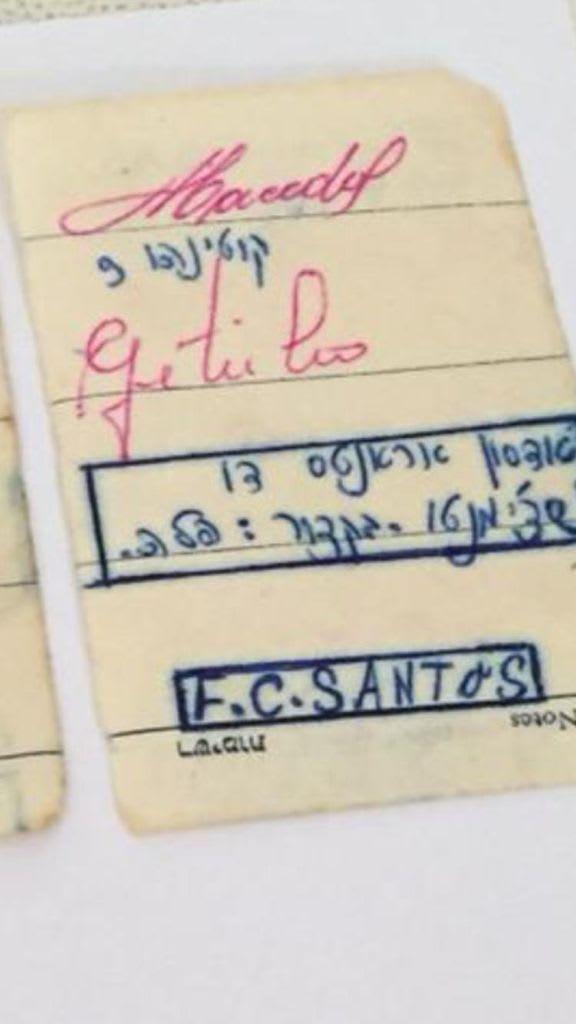 חתימה של פלה - אורי סלימאן