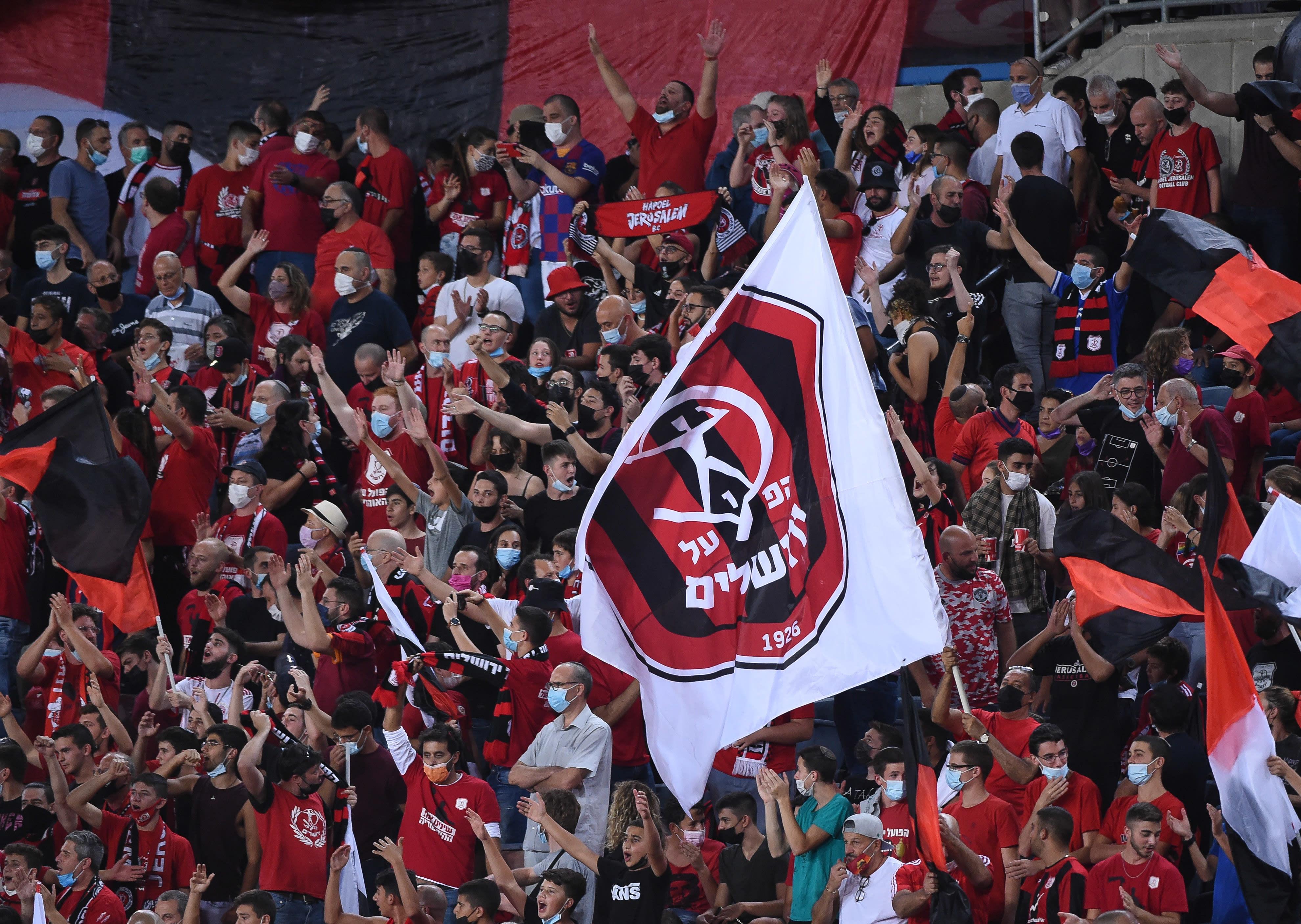Hapoel Jerusalem football fans