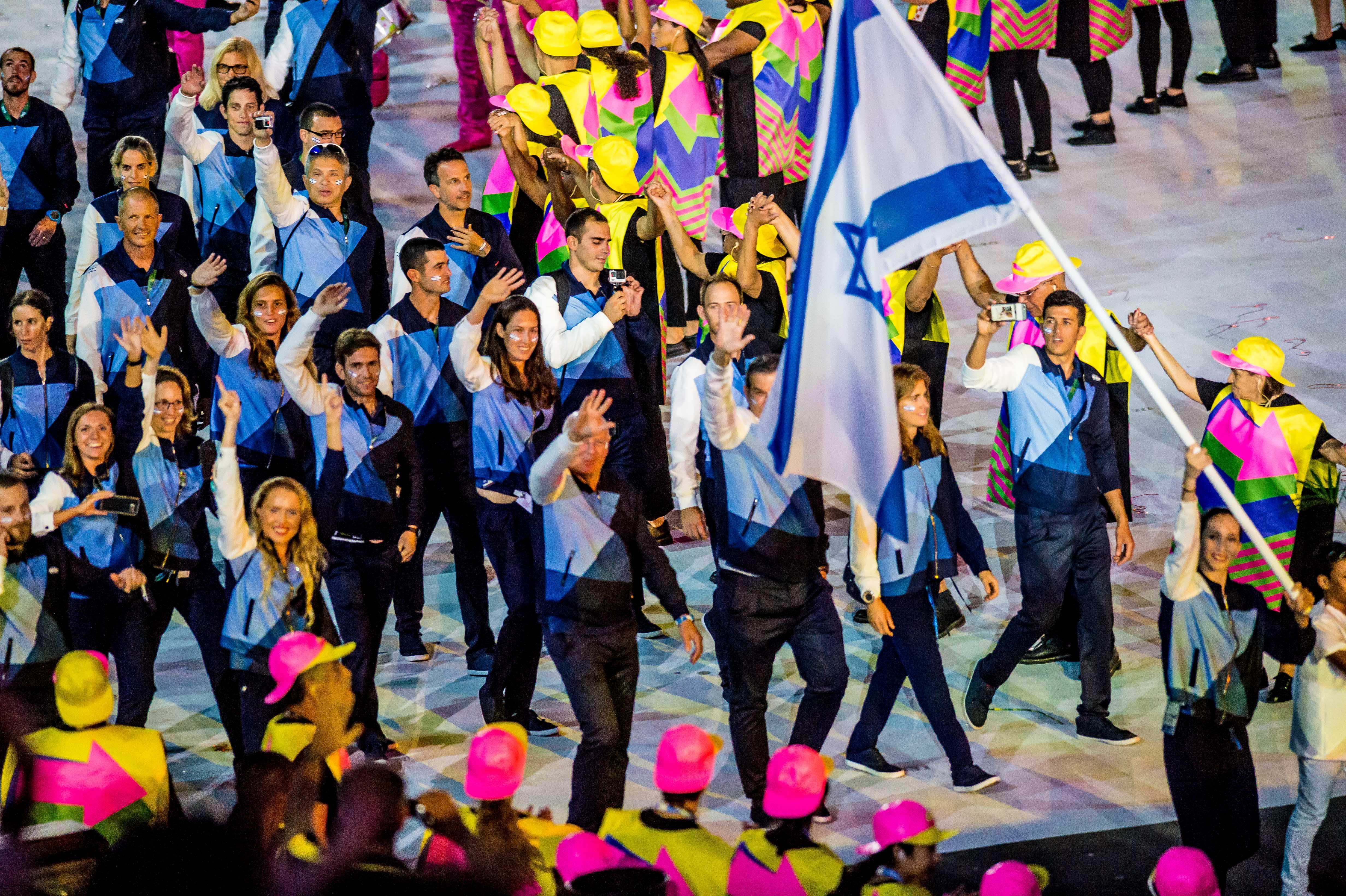 משלחת ישראל בריו