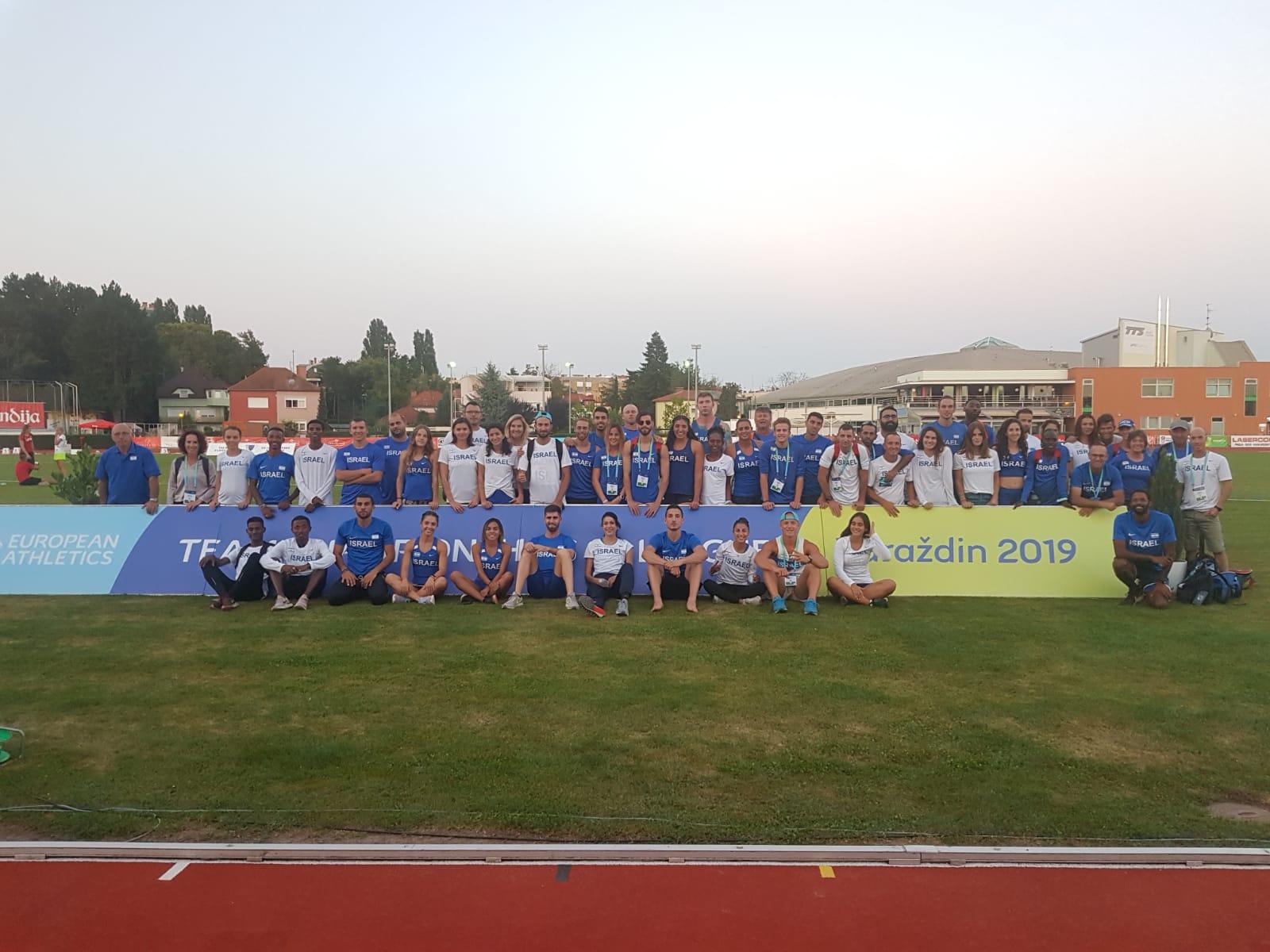 נבחרת ישראל באתלטיקה