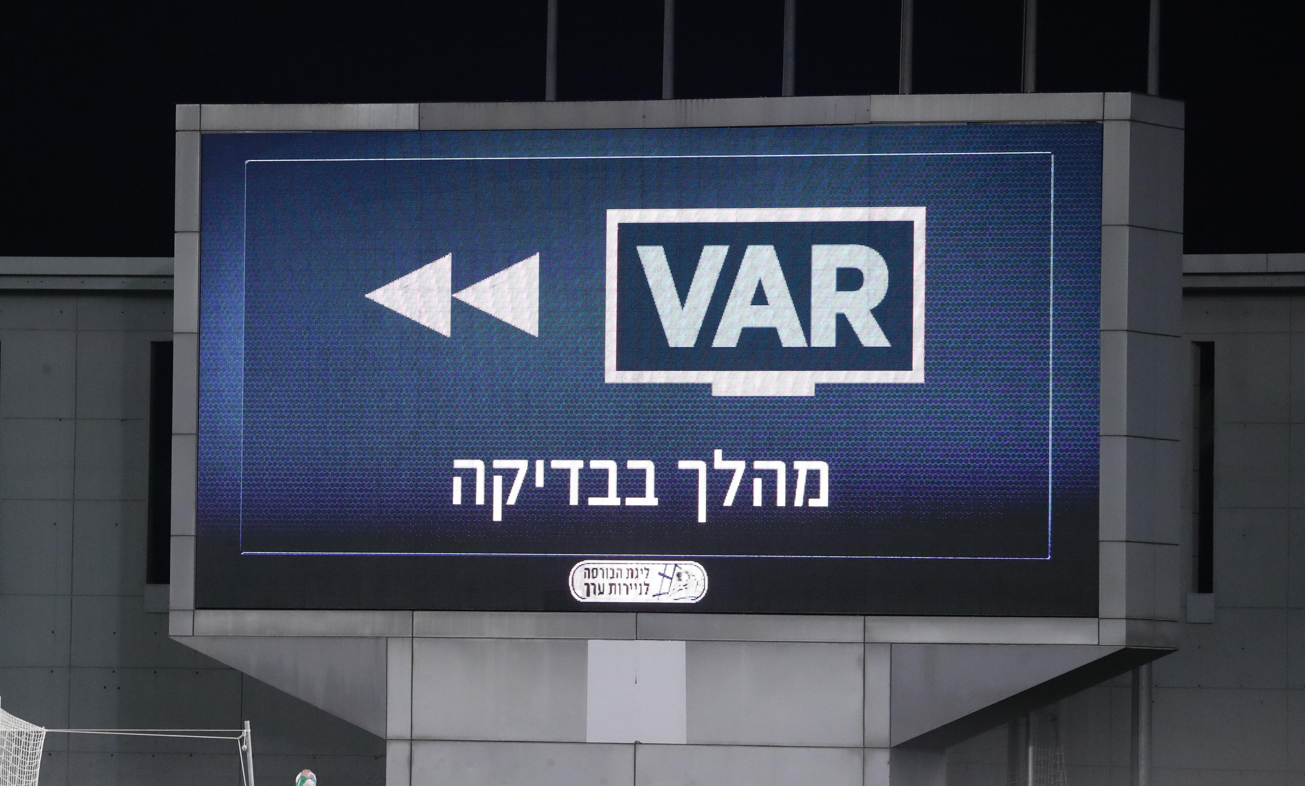 בדיקת VAR