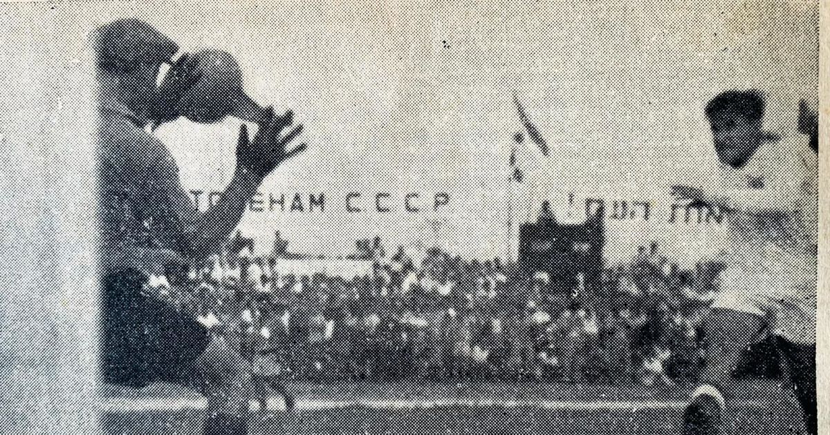 The Israeli team against the Soviet Union: the miss that prevented a splash