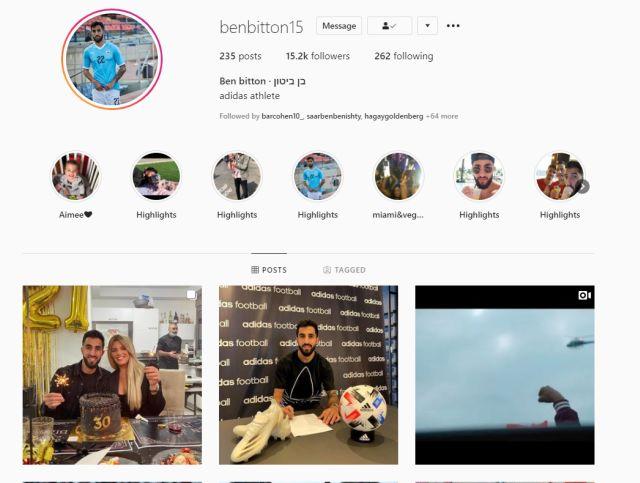 """עמוד האינסטגרם של בן ביטון - התמונות ממכבי ת""""א נמחקו"""