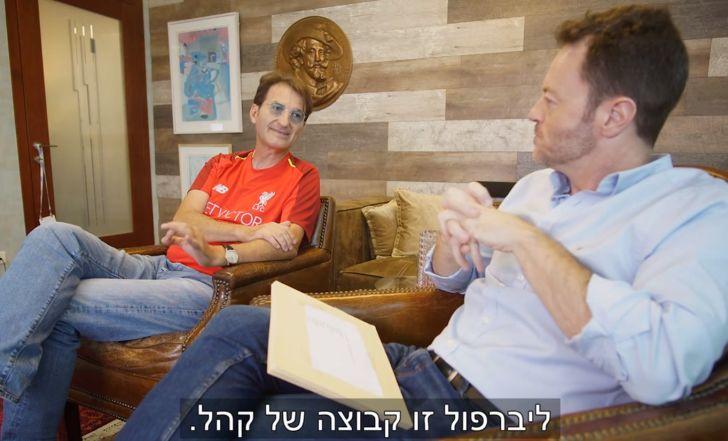 """בין ליברפול לטראמפ וביבי: צפו בראיון עם בועז ביסמוט ב""""סערה בממלכה"""""""