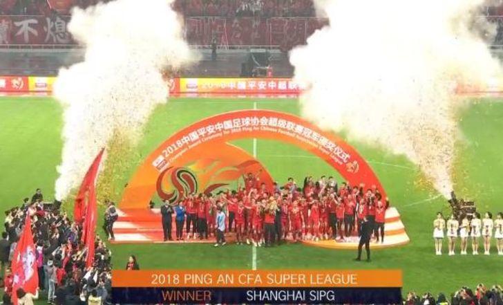 צפו בתקציר: שנגחאיי ניצחה וזכתה באליפות הליגה הסינית