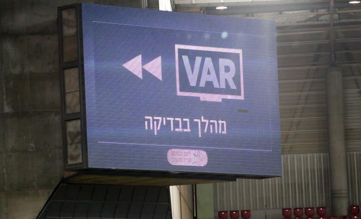 צפו בתקציר: ה-VAR מנע ניצחון מהפועל רעננה ב-0:0 עם הפועל חיפה