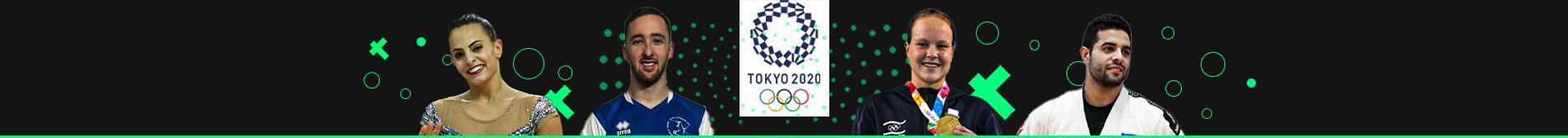 Sport1 Banner