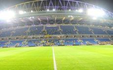 האצטדיון בנתניה. דרישה לפיקוח על המחירים צילום(צילום: האתר הרשמי של מכבי נתניה)