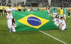כדורגל ברזילאי צילום(צילום: gettyimages)