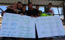 אוהדי בית\ר ירושלים. מחאה שקטה צילום(צילום: גיא אדרי)