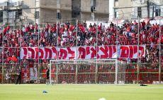אוהדי הפועל תל אביב צילום(צילום: דני מרון)
