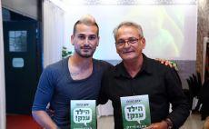 יעקב ומאור בוזגלו צילום(אודי ציטיאט)