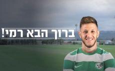 רמי גרשון צילום(צילום: מכבי חיפה - האתר הרשמי)