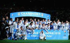 גביע העולם למועדונים צילום(Gettyimages)