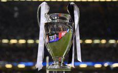 גביע ליגת האלופות צילום(Gettyimages)