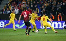 נבחרת רומניה צילום(האתר הרשמי)