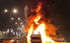 אוטובוס הכוכב האדום בלגרד נשרף צילום(אתר רשמי)