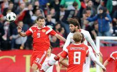 רוסיה מול טורקיה צילום(האתר הרשמי)