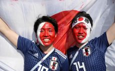 אוהדי יפן צילום(Gettyimages)