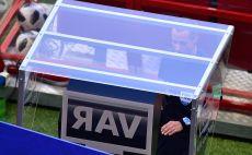 שופט וידאו צילום(AFP)
