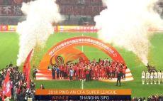 שנגחאיי זכתה באליפות צילום(מסך)