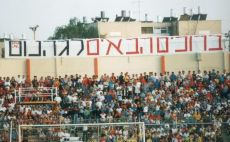 אצטדיון וסרמיל צילום(עדי אבישי)
