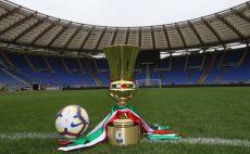 גביע איטלקי צילום(Gettyimages)