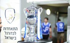 גביע המדינה צילום(מאור אלקסלסי)