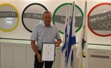 יגאל כרמי צילום(הוועד האולימפי)