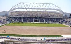 אצטדיון בלומפילד צילום(דני מרון)