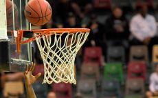 כדורסל כללי צילום(GettyImages)
